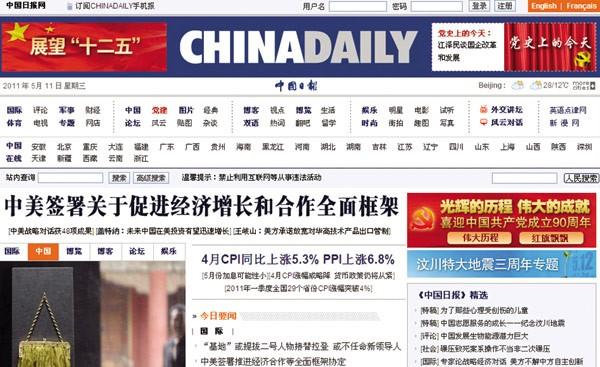 china-daily
